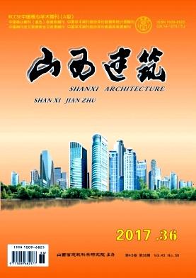 2017度期刊