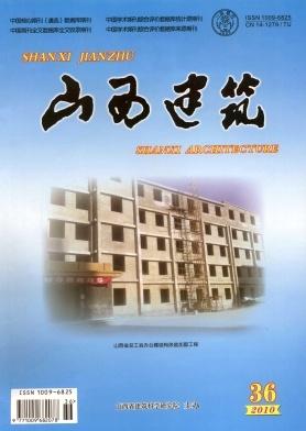 2010度期刊