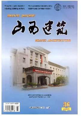 2009度期刊