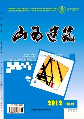 2012度期刊