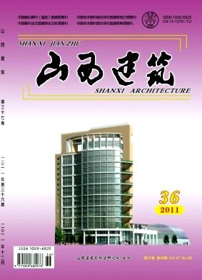 2011度期刊