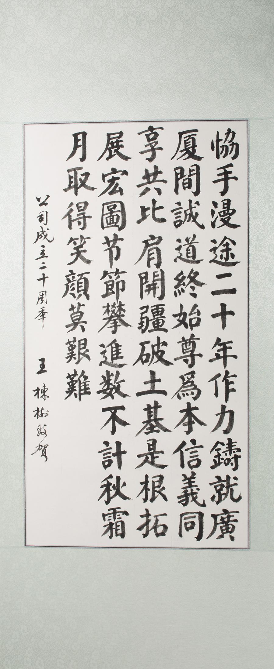 山西协诚建设工程项目管理有限公司  项目总监 王栋树13934387627